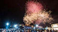 Fireworks Stirling Hogmanay 2019