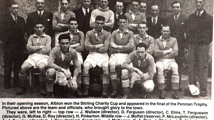 Stirling Albion FC 1945